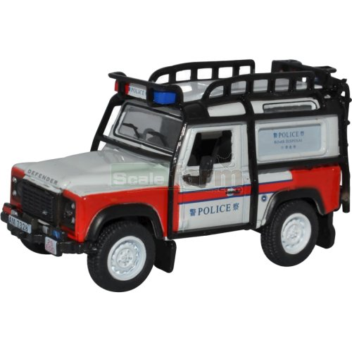 Land Rover Defender 90 Station Wagon - Hong Kong Police Bomb Disposal (Oxford 76LRDF011)